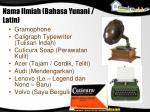 nama ilmiah bahasa yunani latin