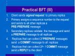 practical bft iii