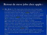 retour de steve jobs chez apple