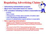 regulating advertising claims