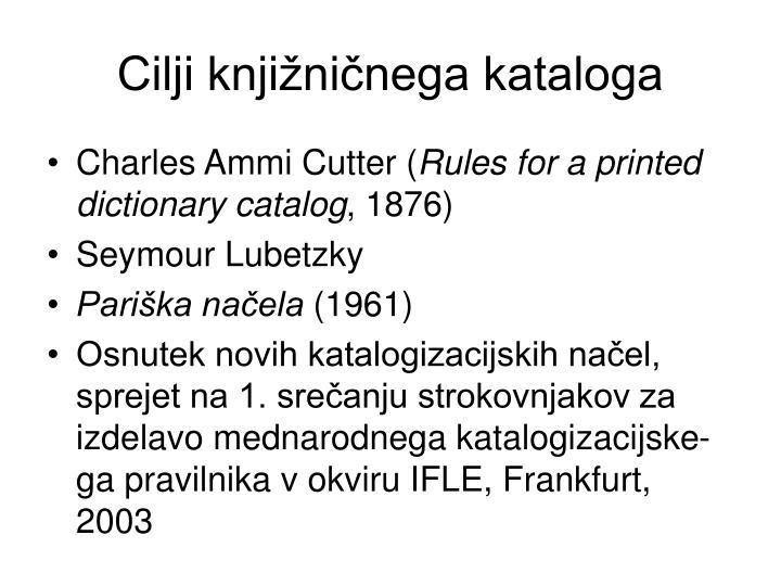Cilji knjižničnega kataloga