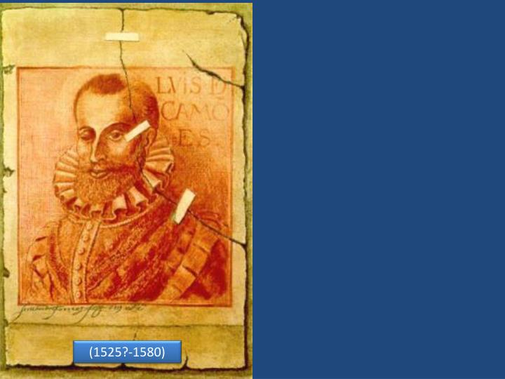 (1525?-1580)