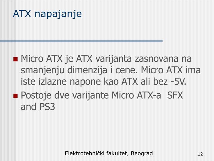 Micro ATX