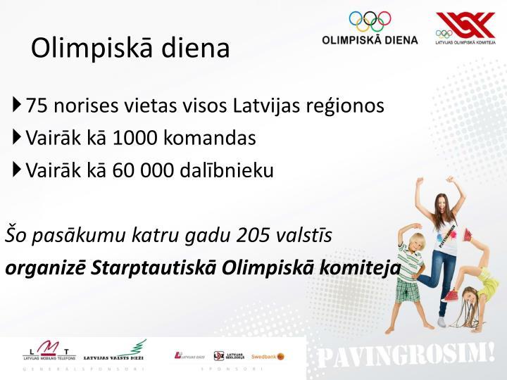 Olimpiskā diena