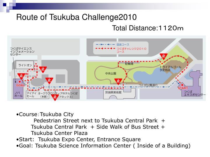 Route of Tsukuba Challenge2010