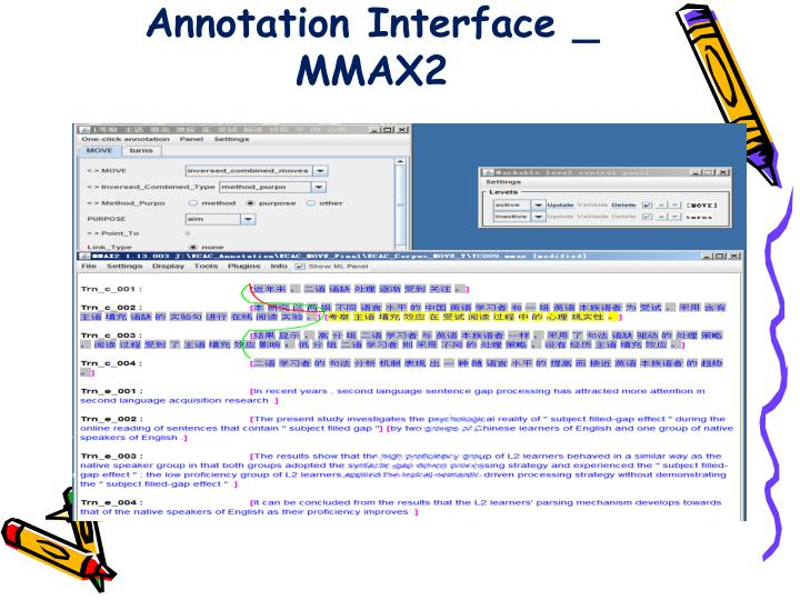 Annotation Interface _ MMAX2