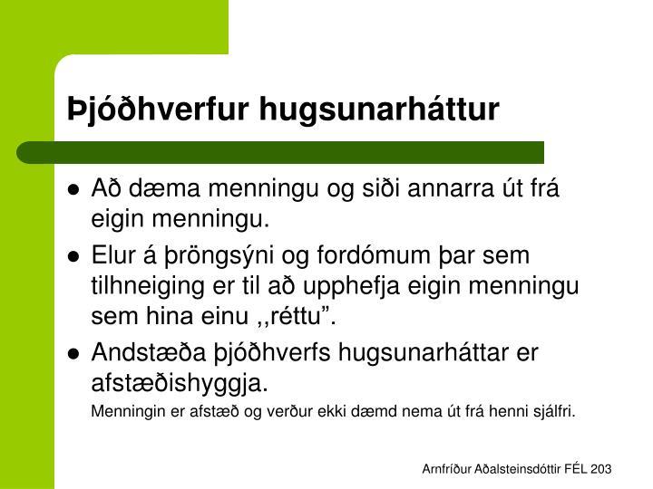 Þjóðhverfur hugsunarháttur