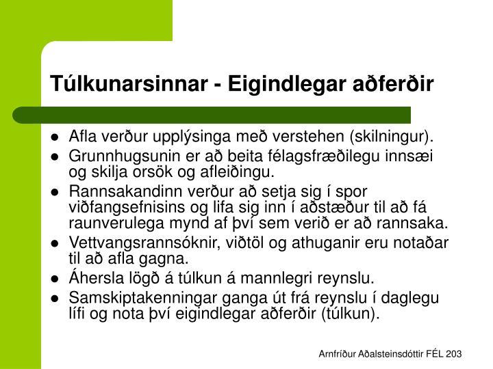 Túlkunarsinnar - Eigindlegar aðferðir