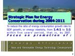 strategic plan for energy conservation during 2004 2011