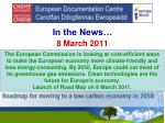 in the news 8 march 2011