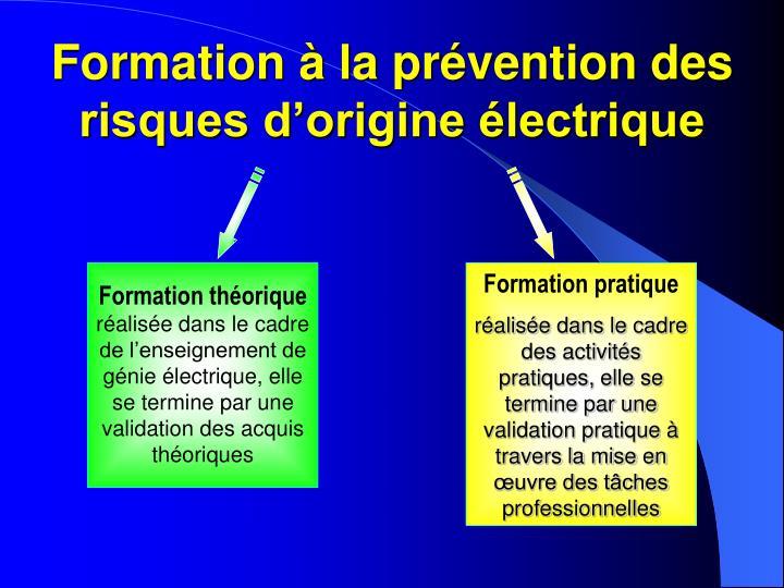 Formation théorique