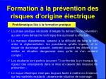 formation la pr vention des risques d origine lectrique2
