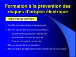 formation la pr vention des risques d origine lectrique3