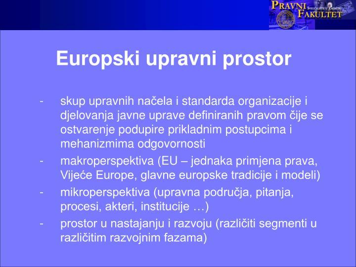 Europski upravni prostor
