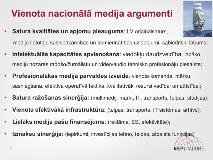 Vienota nacionālā medija argumenti