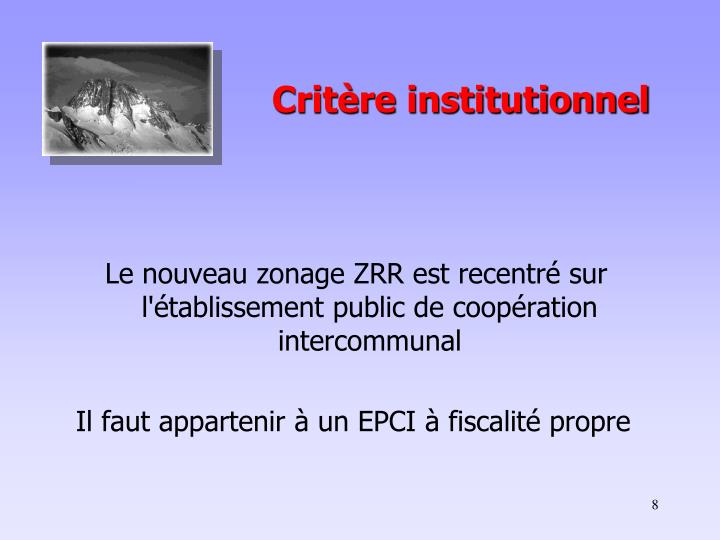 Critère institutionnel