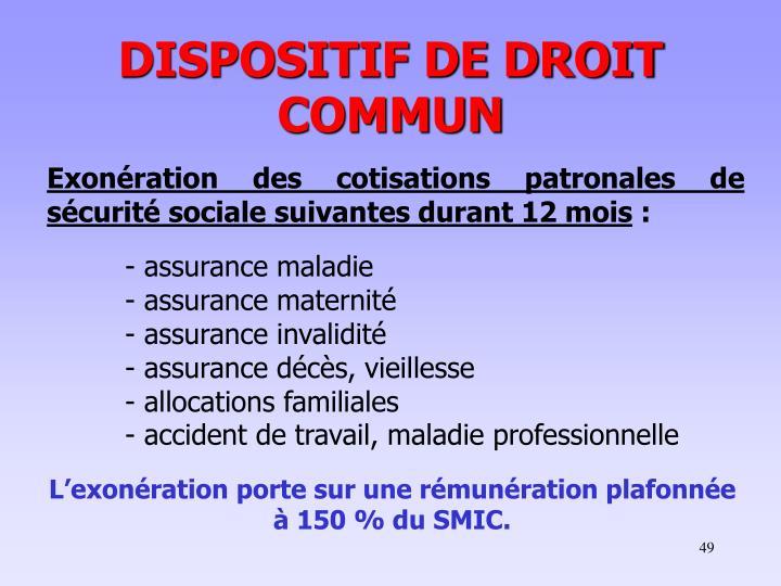 DISPOSITIF DE DROIT COMMUN
