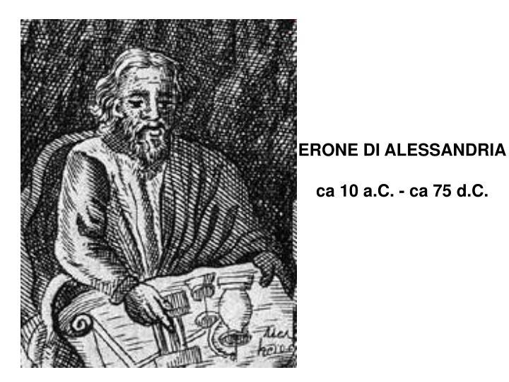 ERONE DI ALESSANDRIA