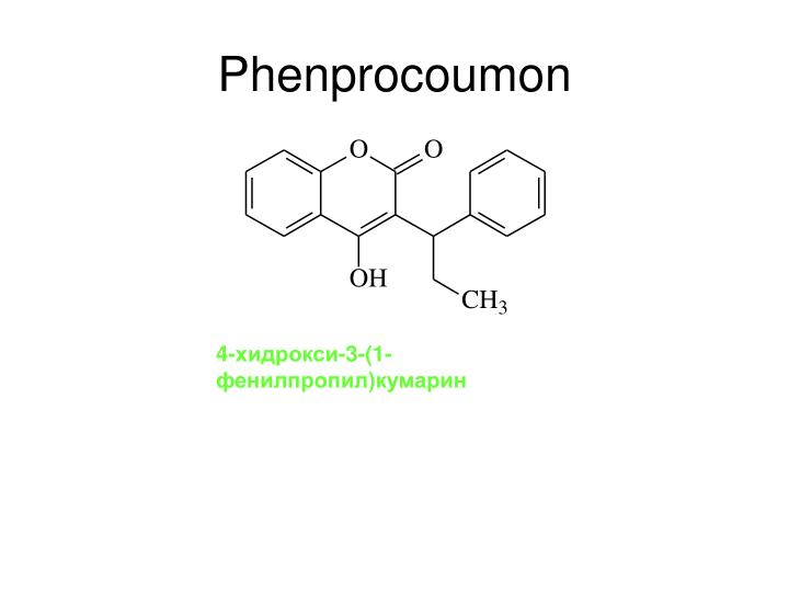Phenprocoumon