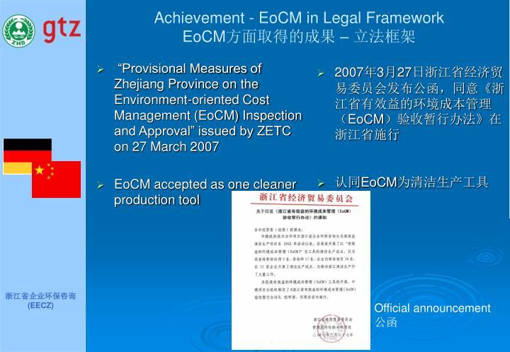 Achievement - EoCM in Legal Framework