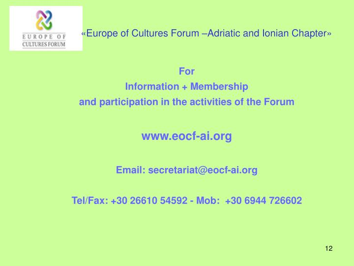«Europe of Cultures Forum –Adriatic and Ionian Chapter»