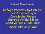 hanes chwaraeon19