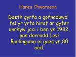 hanes chwaraeon20
