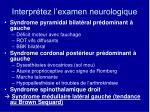 interpr tez l examen neurologique