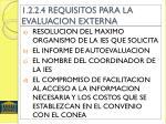 1 2 2 4 requisitos para la evaluacion externa