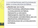 1 2 2 5 estrategias institucionales para la evaluacion externa