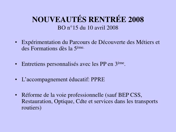 NOUVEAUTÉS RENTRÉE 2008