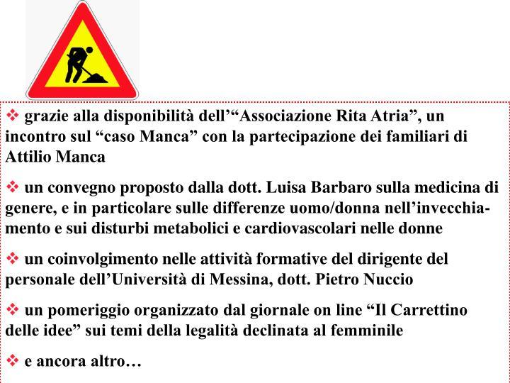 """grazie alla disponibilità dell'""""Associazione Rita Atria"""", un incontro sul """"caso Manca"""" con la partecipazione dei familiari di Attilio Manca"""