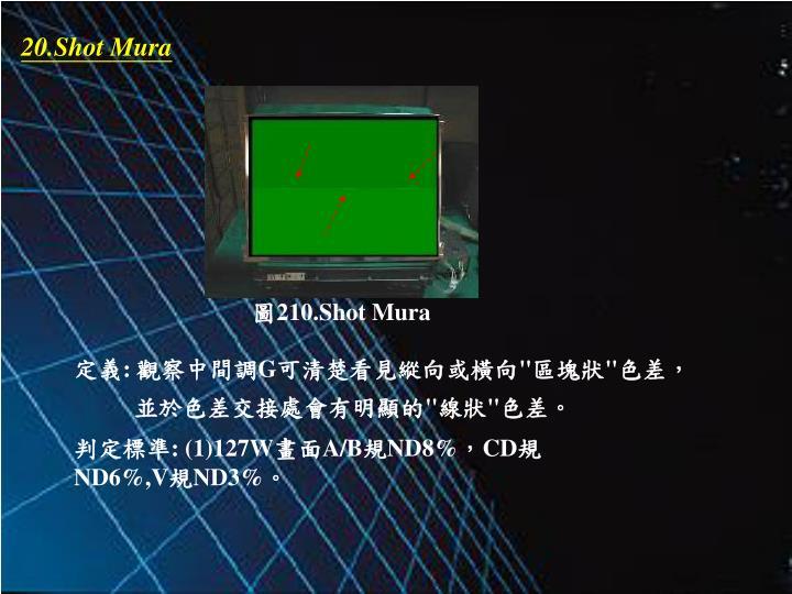 20.Shot Mura
