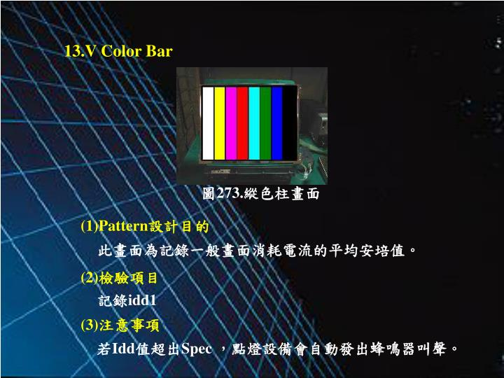 13.V Color Bar