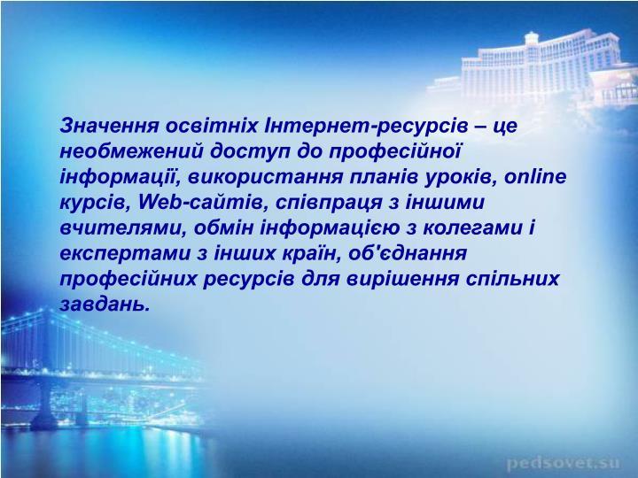 -       ,   , online , Web-,    ,         , '      .