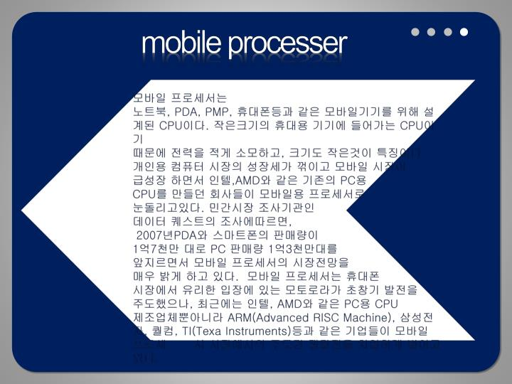 mobile processer