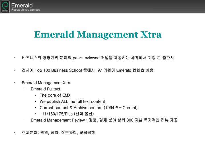 Emerald management xtra