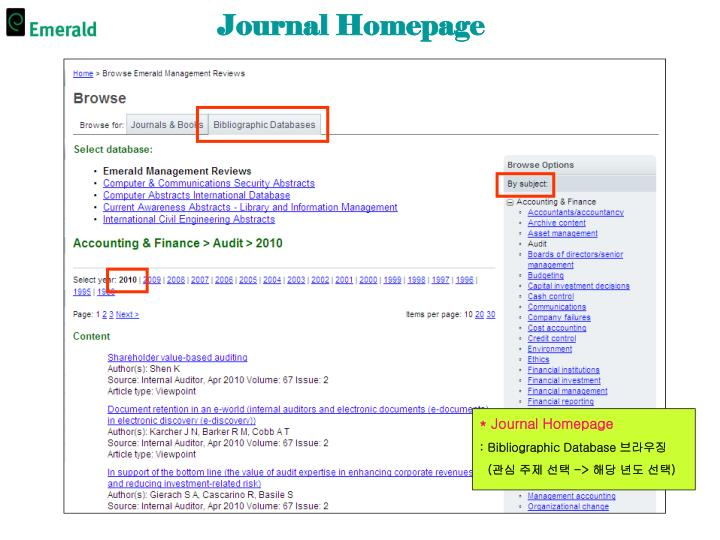 Journal Homepage