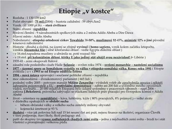 "Etiopie ""v kostce"""