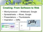 creating from software to web