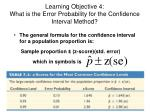 learning objective 4 what is the error probability for the confidence interval method
