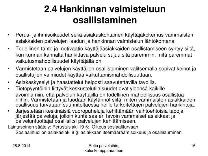 2.4 Hankinnan