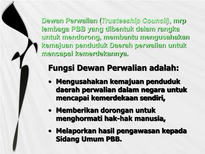 Dewan Perwalian (