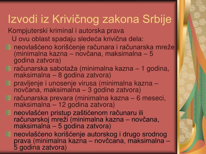 Izvodi iz Krivičnog zakona Srbije