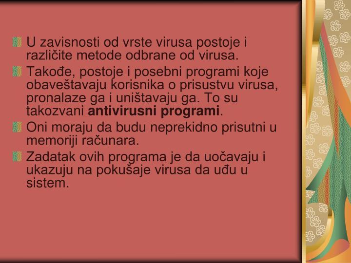 U zavisnosti od vrste virusa postoje i različite metode odbrane od virusa.