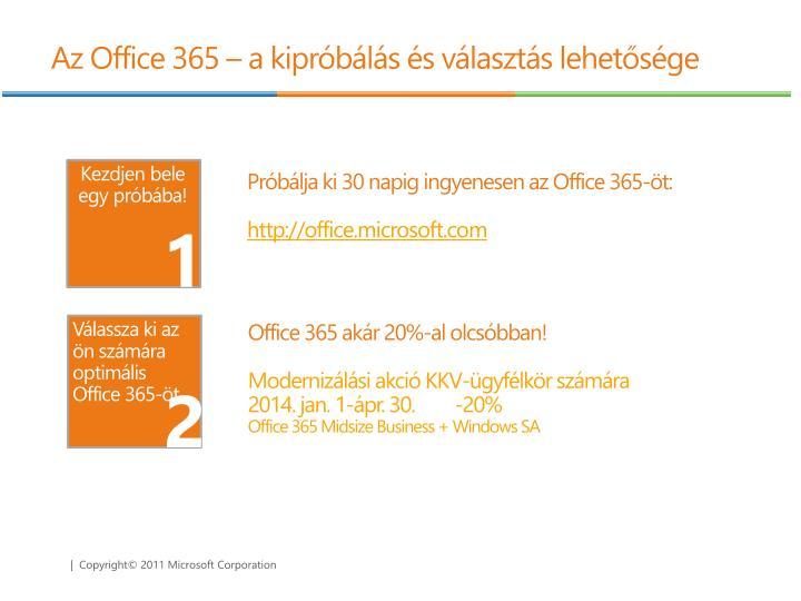 Az Office