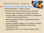 medical home purpose