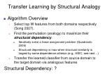transfer learning by structural analogy