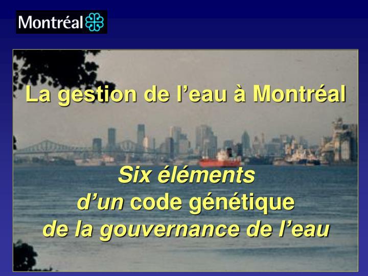 La gestion de l'eauà Montréal