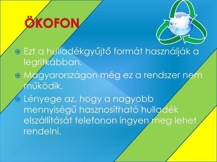 ÖKOFON